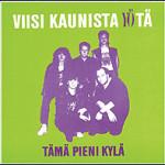 Cover:Viisi Kaunista Yötä