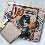 Cover:Rakkauden Vahvistama Heinäkuu 2004  5″ Rakkauden Vahvistama (edit) / Tulta Pelkäsin